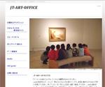 美術 アートサイト JT-ART-OFFICE