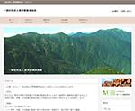 一般社団法人 東京都森林協会
